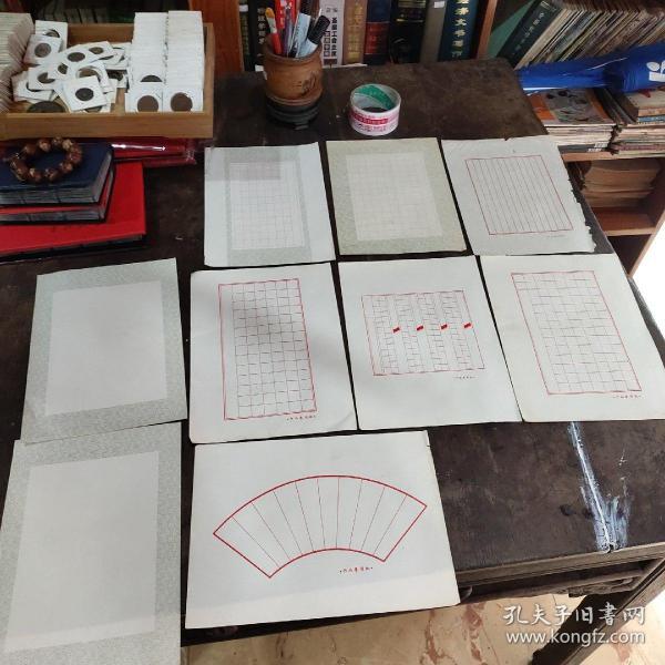硬笔书法作品专用纸9张