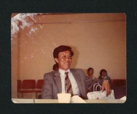 1982年 王蒙亲笔题字照片,原版老照片,《新随笔十二家代表作》出版底稿