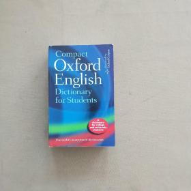 Compact oxford english Dictionary for Students 牛津英语学生词典(英文原版)