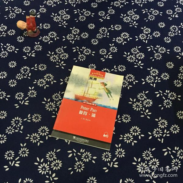黑布林英语阅读 初一年级 第1辑