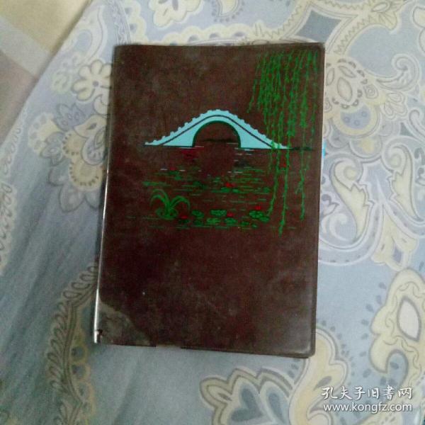 日记本  贴了一日记本各种贴画