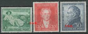 德国邮票 1949年 歌德诞辰200周年 雕刻版 3全新贴c zone07