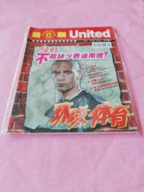 united 曼联 2004年 3