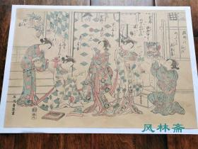 百年古版画 石川丰信《年中行事-五节句》 大正时代复刻 日本浮世绘初期 铃木春信锦绘之前的红摺绘美人