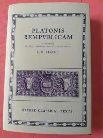[古希腊语版][最前沿的权威专业研究版]《理想国》(牛津经典文本系列)柏拉图 著 [包括对原文的仔细校对,读解说明等,参见下方详细描述] Respublica/Republic(Oxford Classical Texts)Platonis Rempvblicam, Plato Platon(海外发货)