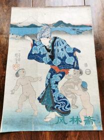 歌川国芳 母子嬉戏图 江户古版画 日本浮世绘子供绘稀有题材