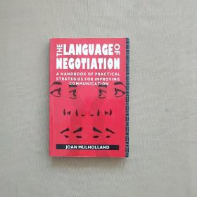 THE LANGUAGE OF NEGOTIATION:A HANDBOOK OF PRACTICAL STRA TEGIES FOR IMPROVING COMMUNICATION