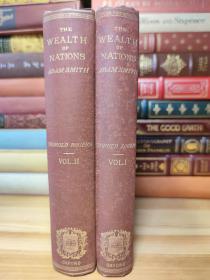 1880年版 国富论 两卷   AN INQUIRY INTO THE NATURE AND CAUSES OF THE WEALTH OF NATIONS. Two Volumes.