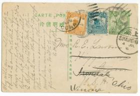 帆船1分邮资明信片贴帆船2枚,南京经上海寄美国