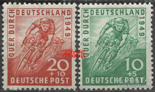 德国邮票 1949年 环德国自行车赛 雕刻版 2全新贴c zone07