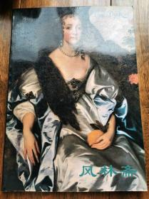 凡·戴克日本展 van Dyck 油画30幅 人像素描版画40幅