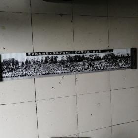 1960年党和国家领导人接见全国职工文艺会演全体人员合影•高清翻拍照片•尺寸:17.7厘米x103.6厘米!
