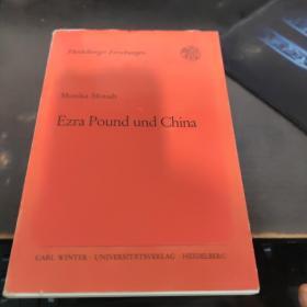 Ezra Pound und China