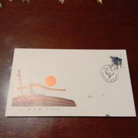 T.102《乙丑年》特种邮票总公司首日封(1985年1月5日 首轮生肖邮票一枚如图)