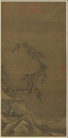 【复印件】仿真图轴:观梅图轴,宋人绘,纵:63.75厘米,横:31.45厘米