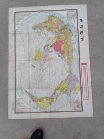 世界地图(挂图)【带语录66年第二次,1070mmX768mm】
