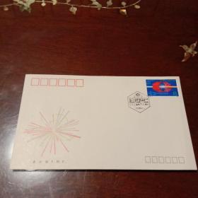 T.145《北京正负电子对撞机》特种邮票总公司首日封(1989年11月1日 邮票一枚如图)