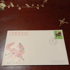 T.146《庚午年》特种邮票总公司首日封(1990年1月5日 首轮生肖邮票一枚如图)