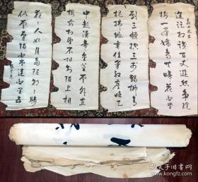 民国大汉奸-伪满总理-张景惠-大幅书法四屏