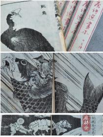 《唐诗选画本-七言律》全4卷 葛饰北斋绘 江户古版画和刻书籍 中国神话传说 日本浮世绘龙虎锦鲤等