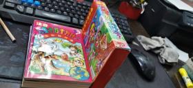 注音儿童十万个为什么  1-5  盒装  32开本 包快递费