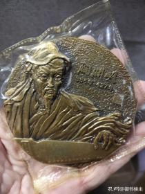 珍稀孤品  陶渊明铜章样章 只打了样章未制做发行 黄铜直径80毫米