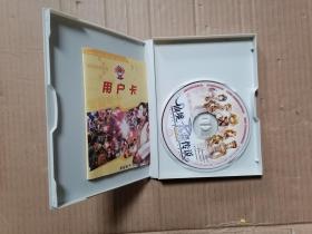 仙境RO传说 初恋开卡包【北京包 北京服务器专用】光盘一张+用户卡