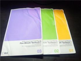 800-plus Training Program for the TOEIC  test Five -MinuteTextbook 1/2/3 英语教材编集部 秀文社2009年 大32开平装 原版日文 图片实拍