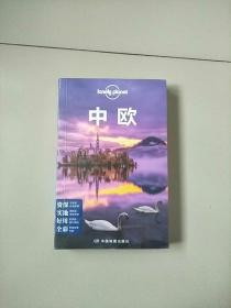 孤独星球Lonely Planet旅行指南系列 中欧 第二版 第2版 未开封 库存书