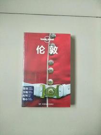 孤独星球Lonely Planet旅行指南系列 伦敦 第二版 第2版 库存书 未开封 参看图片