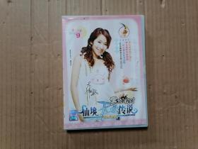 光盘:仙境RO传说-黑色派对 (2CD)