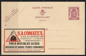比利时广告邮资片,家具,生产厂