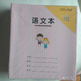 语文本7~9年级