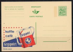 比利时广告邮资片,咖啡,饮料饮品、马