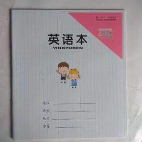 英语本7~9年级