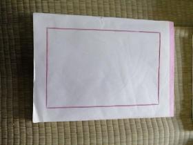 民国空白信纸,100张