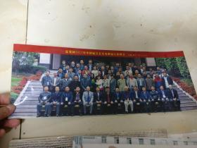 亿览网2012年中国镁合金及点解行业峰会   中国南宁2012.11 ,大彩色照片注意标的尺寸.