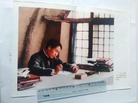 1938年5月毛主席在延安窑洞中写作论持久战    (可用配册)50件商品收取一次运费。如图,大小品自定。
