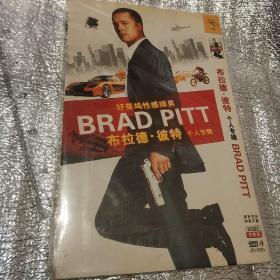 布拉德·彼特 个人专辑BRAD PITT 2碟装DVD(十二罗汉 七宗罪 十二猴子 十一罗汉 燃情岁月 特洛伊 史密斯行动…… )14部电影
