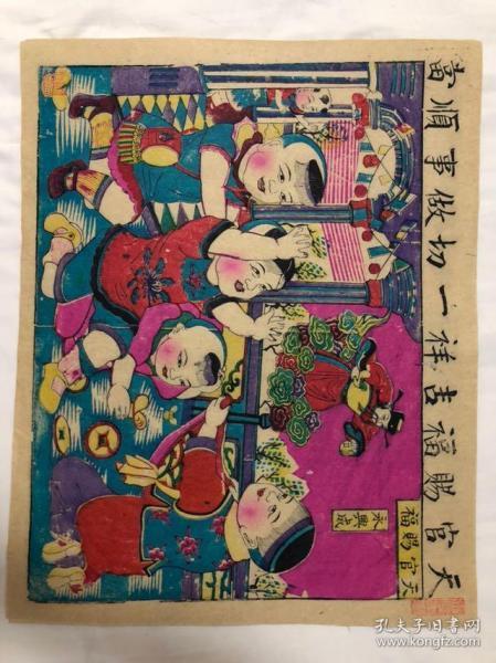 木版年画(天官赐福)40×50cm