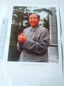 1962年伟大领袖毛主席主持了党的八届十中全会  (可用配册)50件商品收取一次运费。如图,大小品自定。
