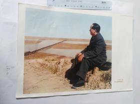 1952年毛主席视察黄河  (可用配册)50件商品收取一次运费。如图,大小品自定。