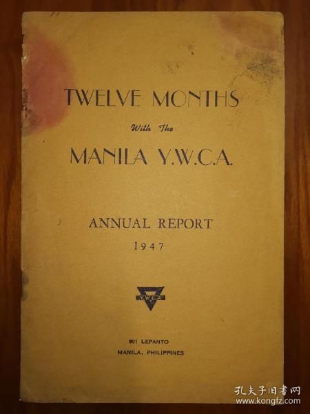马尼拉基督教女青年会1947年刊 民国中华全国基督教协进会藏书 内含基督教会1947年财务报表和活动照片