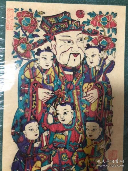 木版年画 门神(34.5×47)cm