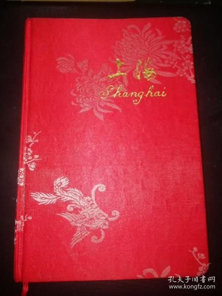 上海老日记本/笔记本 内容好,一个男生的诗,写了几页,品相好,锦布封面,插图漂亮
