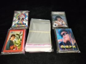 磁带专用保护袋100/包
