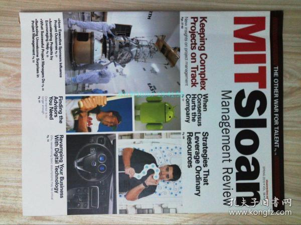 MIT Sloan Management Review 麻省斯隆管理评论外文杂志 2015/春