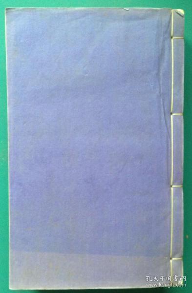 礼记析疑--四十八卷四册全