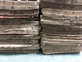 大开本道光七年刊康熙字典,四十本一套全,有黄色龙纹书牌