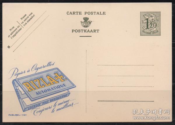 比利时广告邮资片,里兹品牌 烟草,烟盒子
